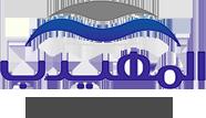 شعار المهيدب للأدوات الصحية