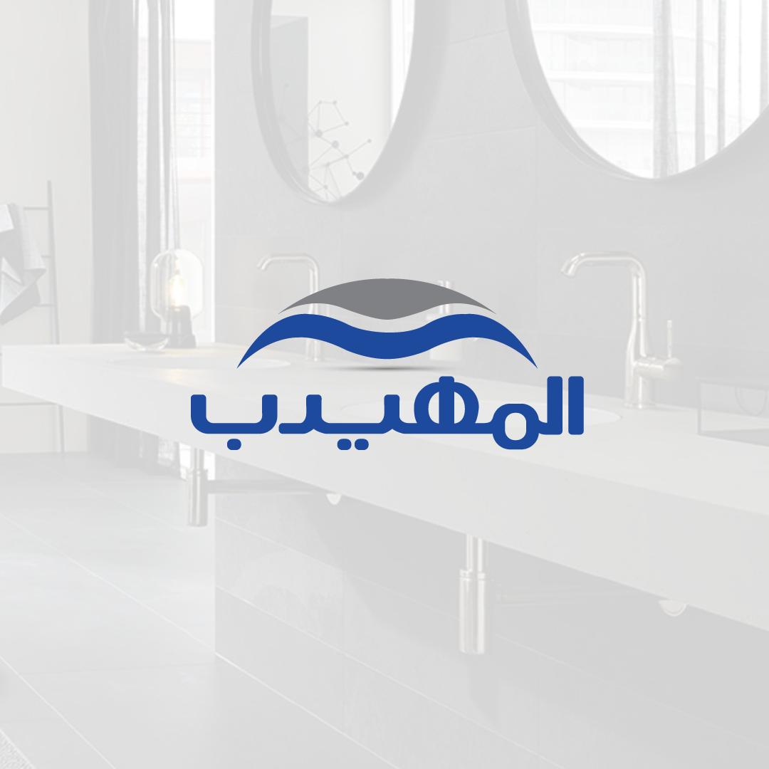 الإدارة العامة: الرياض